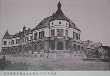 Una fotografía a blanco y negro tomada desde una vista oblicua del Salón de los Misioneros del Verbo Divino.