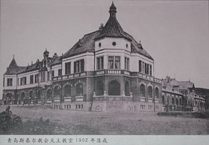 St. Michael's Cathedral, Qingdao - Society of the Divine Word Mission Hall in 1902