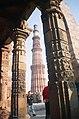 Qutub Minar Mehrauli Delhi.jpg