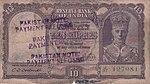 RBI 10 Rupees, King George VI, Pakistan Refused, obverse.jpg