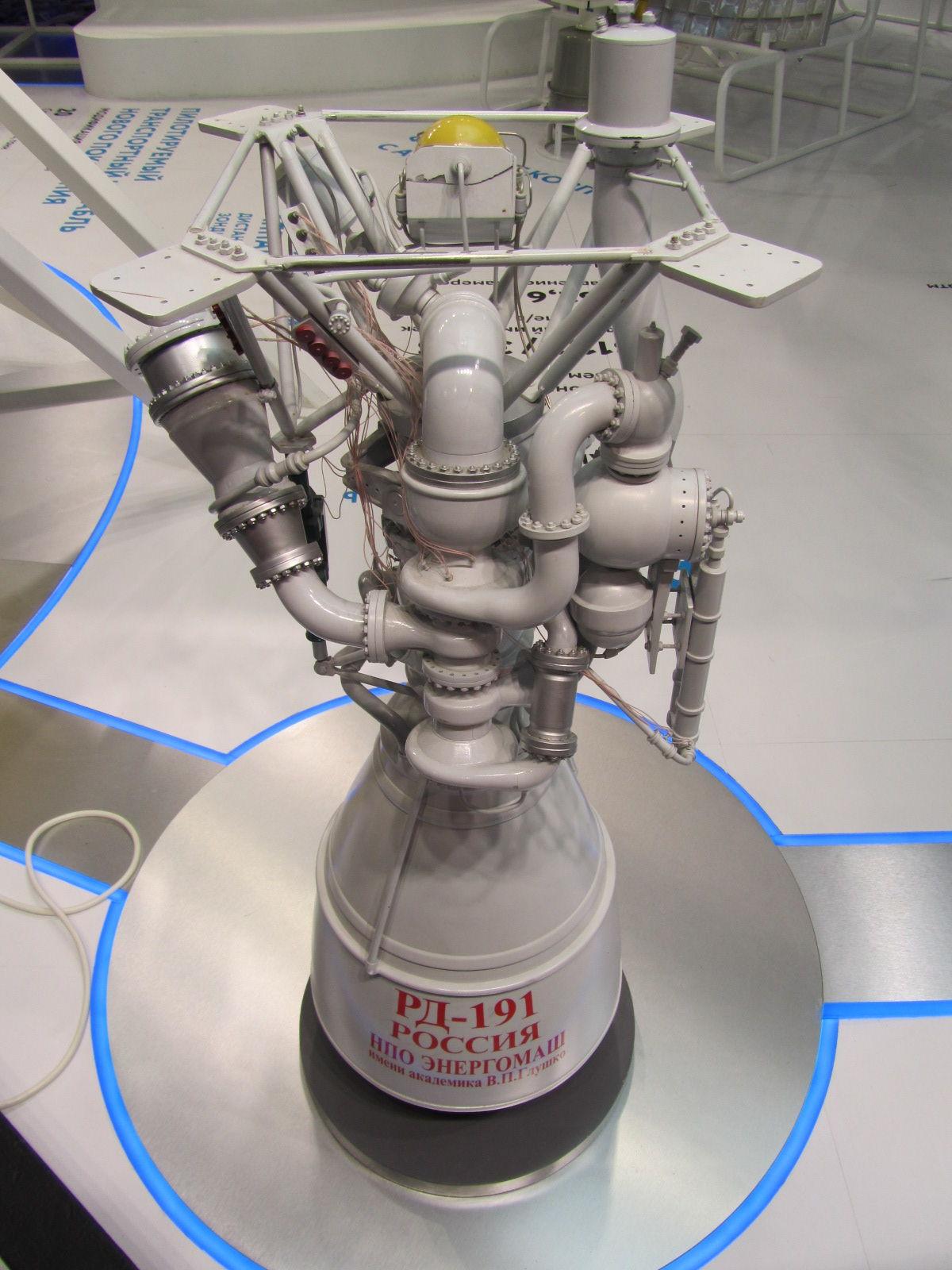 Px Rd Maks on Pressure Chamber Rocket Engine