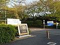 RIKEN Wako Campus P4208301.jpg