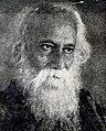 Rabindranath Tagore-Tamilndu40India.jpg
