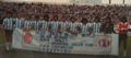 Racingcbacopapresidente.PNG