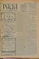 Rada 1908 042.pdf