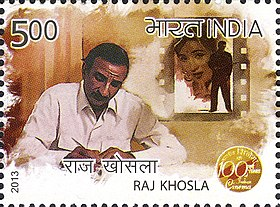 Raj Khosla 2013 stamp of India.jpg
