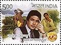 Rajesh Khanna 2013 stamp of India.jpg