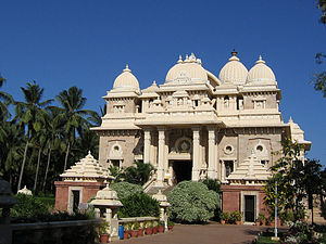 Ramakrishna Math - Sri Ramakrishna Math, Chennai Universal Temple in Mylapore, Chennai, India