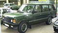 Range rover 001.png