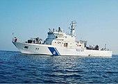 Rani Abbakka Class ICG.jpg