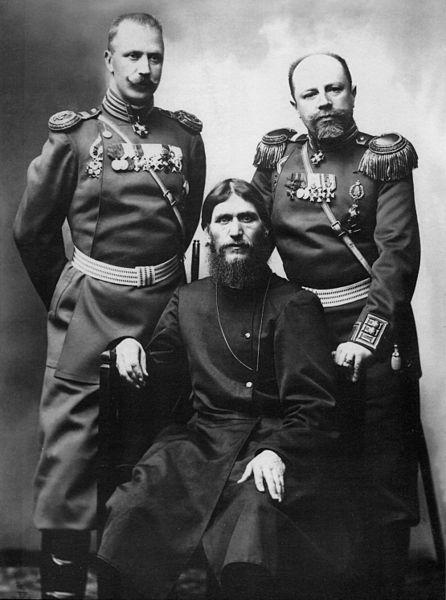 446px-Rasputin-Big-photos-2.jpg