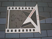 Raymond Chow, Avenue of Stars.JPG