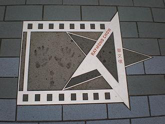 Raymond Chow - Image: Raymond Chow, Avenue of Stars