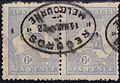 Records Melbourne cancel on stamps of Australia 1922.jpg