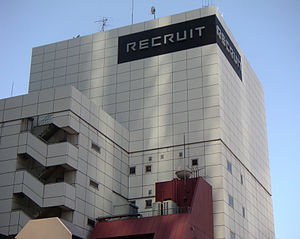 Recruit (company) - Recruit Higashi Shinbashi building