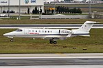 Redstar Aviation, TC-CMB, Learjet 45 (44574956284).jpg
