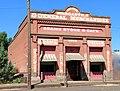 Reese and Redman General Merchandise Store - Adams Oregon.jpg