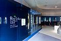 Rene Lalique Car Mascot Gallery Toyota Automobile Museum.jpg