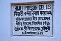 Renovation Plaque - Hijli Prison Cells - Hijli Detention Camp Converted Hijli Shaheed Bhavan Complex - IIT Kharagpur - West Midnapore 2015-09-28 4701.JPG