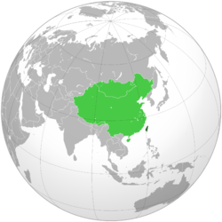 Republic of China (orthographic projection).png