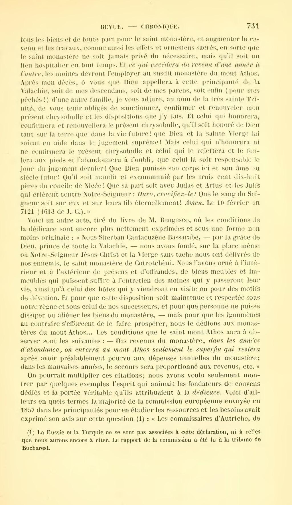 Declaration Des Ressources Caf