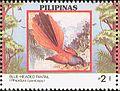 Rhipidura cyaniceps 1992 stamp of the Philippines.jpg