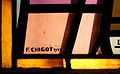 Ribérac église ND de la Paix vitrail Chigot (6).jpg
