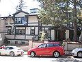 Ridge House, Berkeley front.JPG