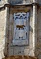 Rodes (Grècia) Hospital dels Cavallers. Escut del Mestre Antoni de Fluvià.jpg