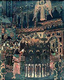Roerichs fieryfurnace
