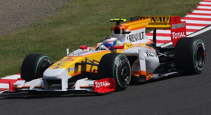 File:Romain Grosjean 2009 Japan 3rd Free Practice 2.jpg