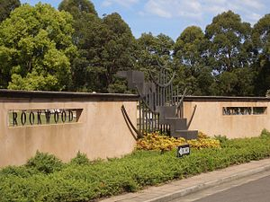 Rookwood Cemetery - Rookwood Necropolis entrance