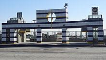 City Og Gardena Building And Safety Form