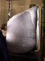 Rosetta Stone at British Museum (5341284833).jpg