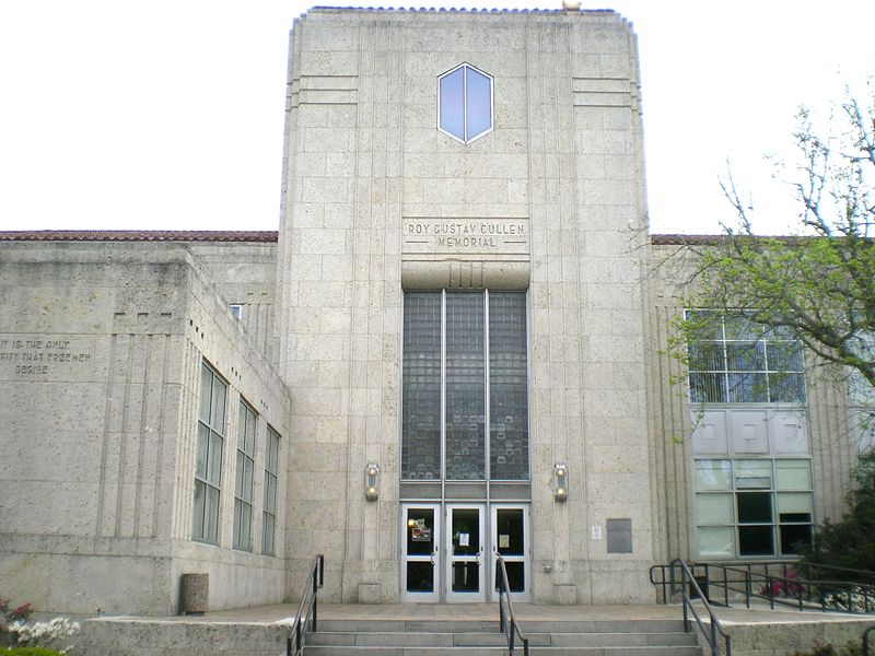 File:Roy G. Cullen Building.jpg