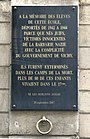 Rue Pouchet (Paris) - plaque déportation enfants apposée sur école élémentaire.JPG
