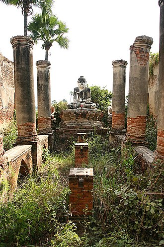 Military history of Myanmar - Ruins at present-day Ava (Inwa). The city was destroyed and rebuilt many times to the 19th century. It is abandoned today.