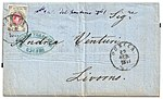 Russia 1877-03-07 TPO letter Odessa-Livorno.jpg