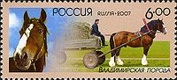 RussianStamp051.07.jpg
