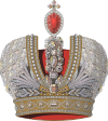 Imperial State Crown of Russia