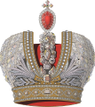 Russian Imperial Crown.svg