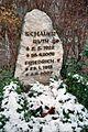 Ruth and Friedrich Schauer Grave.jpg