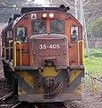 SAR Class 35-400 35-405.JPG
