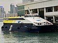 SEA SPIRIT HKKF Central to Peng Chau 23-04-2020.jpg