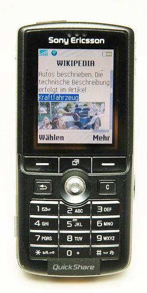 Sony Ericsson K750 - Image: SEK750i