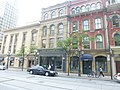 SW corner of Wellington and Yonge, 2014 06 24 (2) (14517347455).jpg