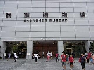Shenzhen Museum museum in Shenzhen, Guangdong, China