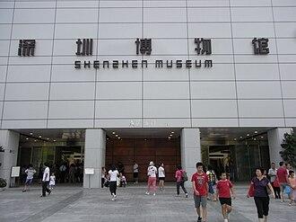Shenzhen Museum - Shenzhen Museum