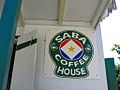 Saba Coffee House Logo (6549995553).jpg