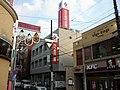 Saikyo Shinkin Bank Kiyose Branch.jpg